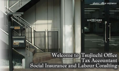 Welcome to TSUJIUCHI Office Tax Accountant Social Insurance and Labour Consulting